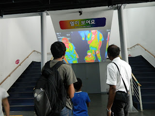 Heat Detector at the Seoul Science Museum