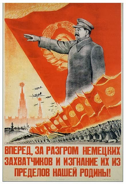 Soviet propaganda poster with Josef Stalin doing a Hitler sieg heil salute. The text reads 'ВПЕРЕД, ЗА РАЗГРОМ НЕМЕЦКИХ ЗАХВАТОВ И ИЗГНАНИЕ ИЗ ИЗ ПРЕДЕЛОВ НОШЕЙ РОДИНЫ!' aka 'Forward to defeat the German invaders and expulsion from the limits of of the motherland.'