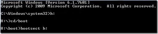 CMD Boot Window 8