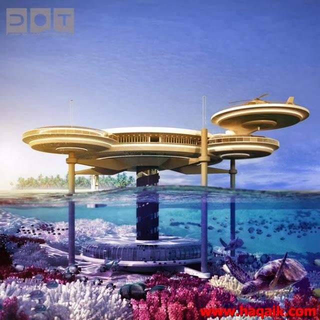 حقائق مذهلة: فندق تحت الماء بدبي !!
