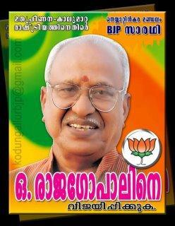 Kerala Hero (Real) RajaGopal_Ji