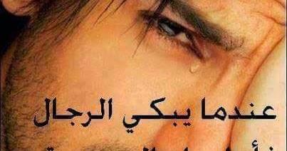 Biz Yazanlarız Arapça Güzel Sözler