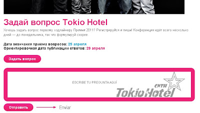Tokio Hotel en los Muz TV Awards - 03.06.11 - Página 2 8