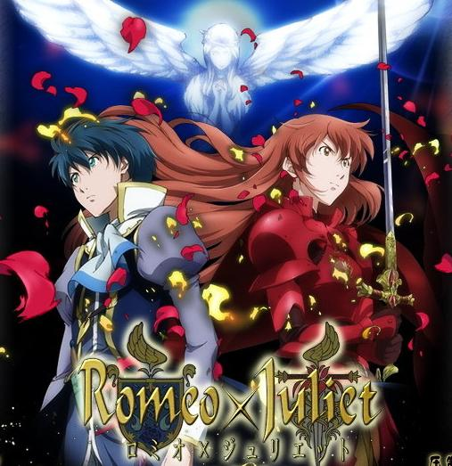 Romeo x Juliet DOWNLOAD ITA (2007)