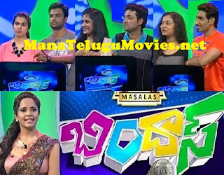 Anasuya's Bindas Game Show – 1st May with Hemachandra Couple, Shrikrishna , Karunya