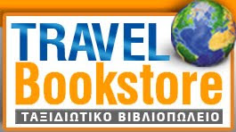 Travel Bookstore logo border=