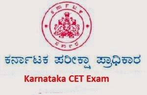 Download Answer Key Of KCET 2014 @ kea.kar.nic.in