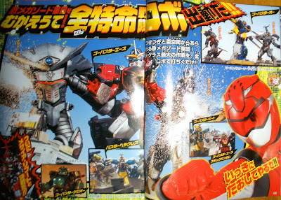 Go-Busters: Messiah Reboot Logs In! Go-busters-messiahrobo003