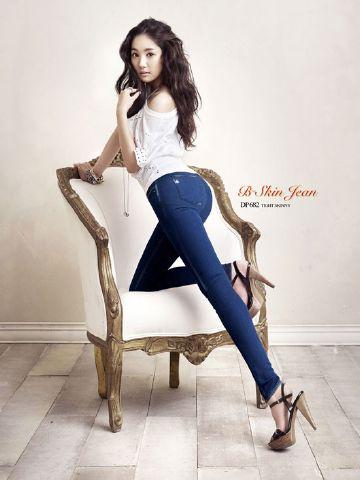 Fashion trend [Asian]: Jeans ~ Blogshops reviewer