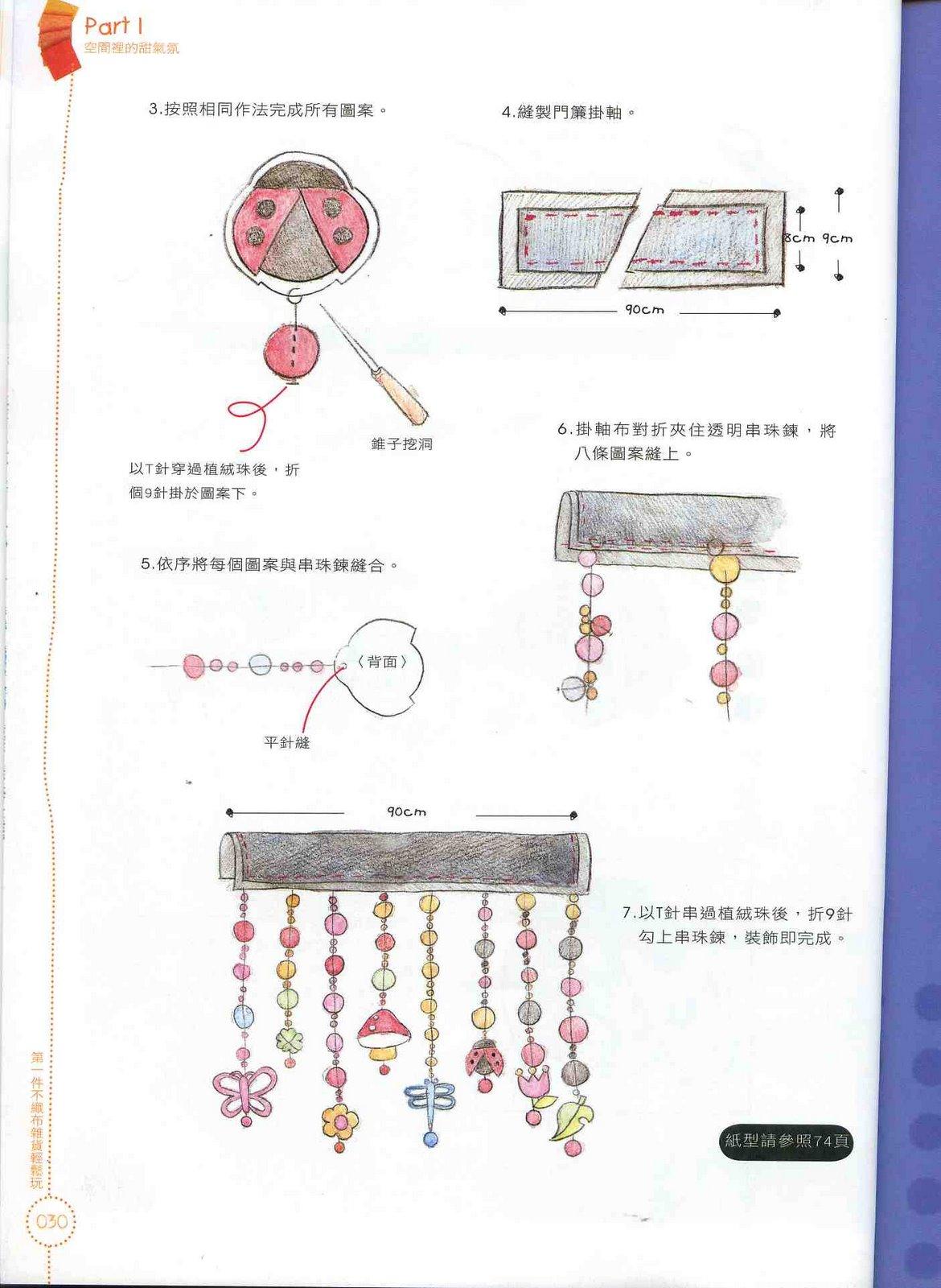 revista de feltro móbile de joaninha