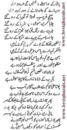 Meer taqi meer shayari in hindi