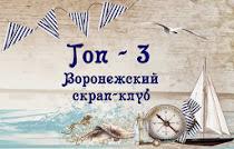 Воспоминания о лете...