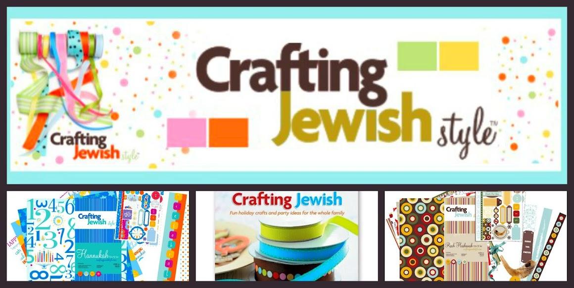 Crafting Jewish Style