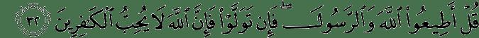 Surat Ali Imran Ayat 32