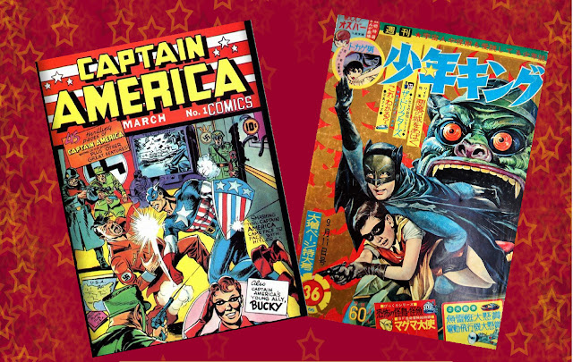 Join Us for Comics in World History and Cultures on June 24, 2015 @ 7:00PM