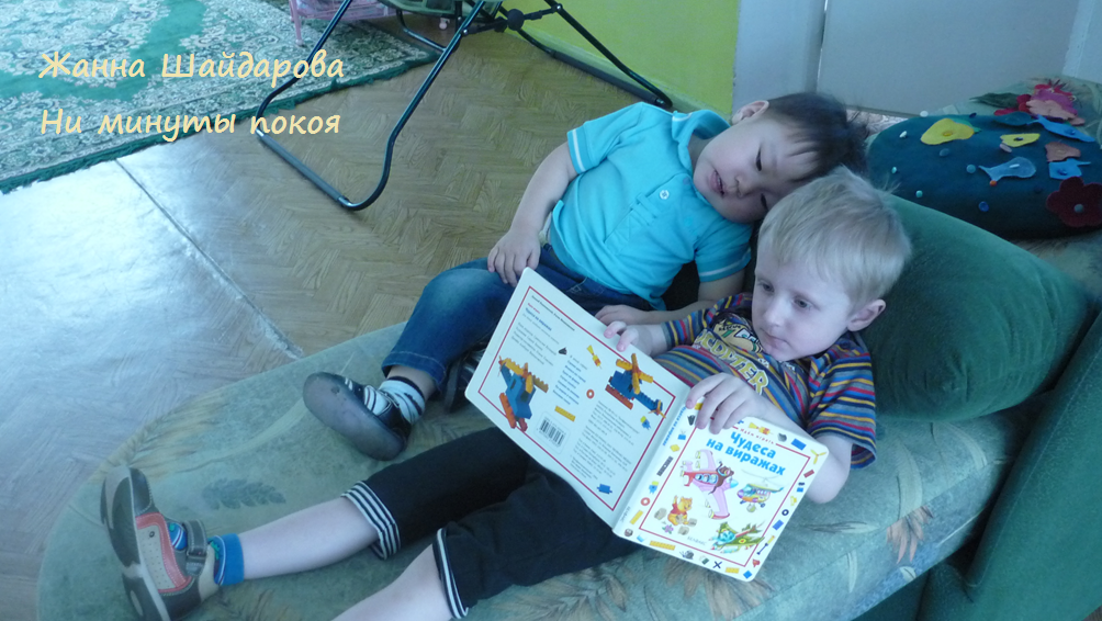 Рамка для рисунка ребенка