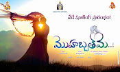Mohabath May movie wallpapers-thumbnail-1