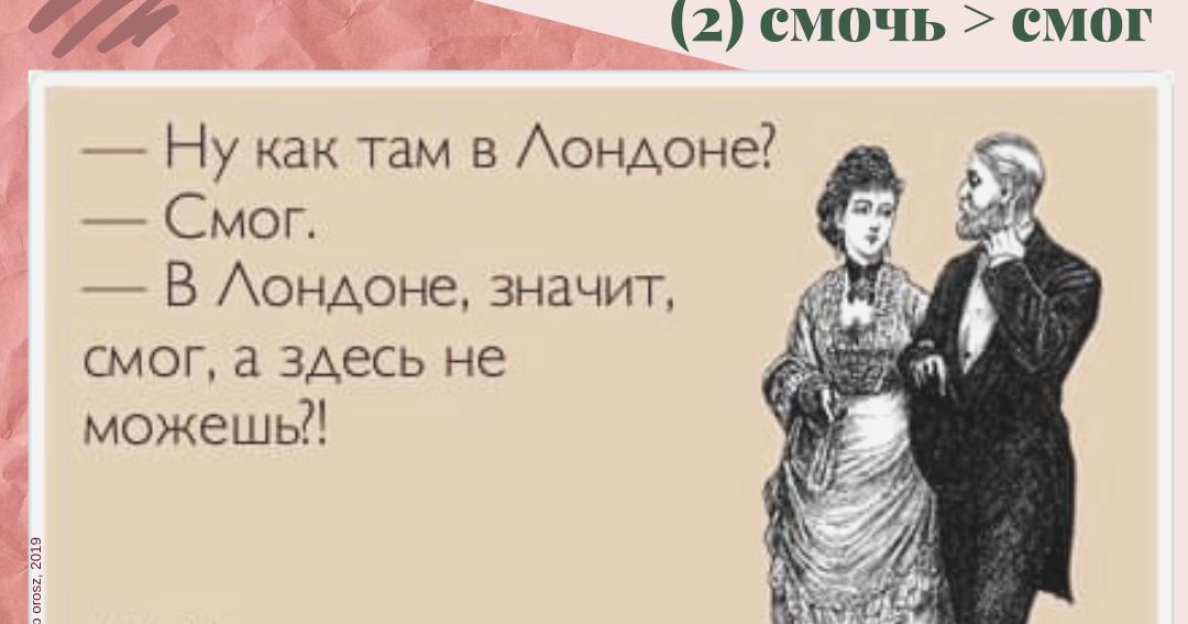 Анекдот Про Смог