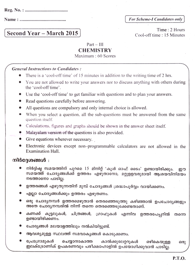 Plus Two Chemistry Question Paper 2015 in Malayalam ...