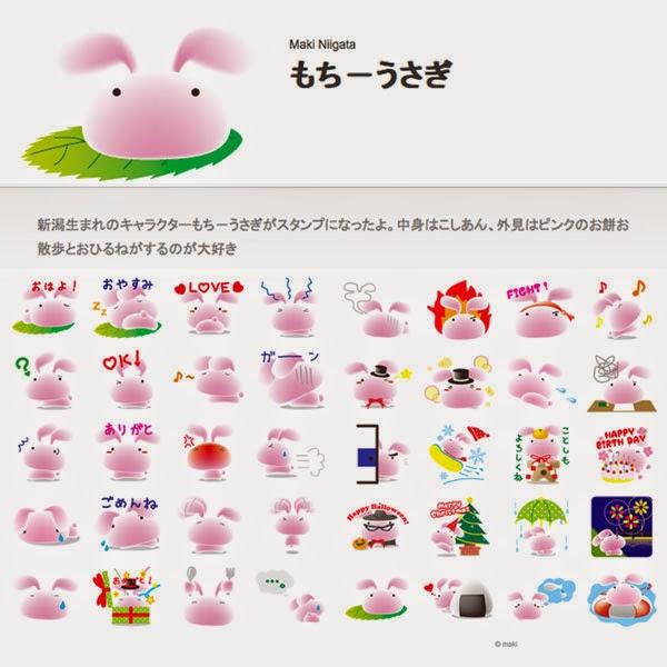 http://mochiusagi.blogspot.jp/2014/06/line.html