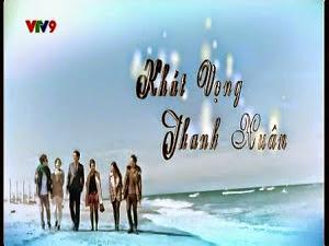 Khát Vọng Thanh Xuân
