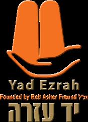 JAD EZRA