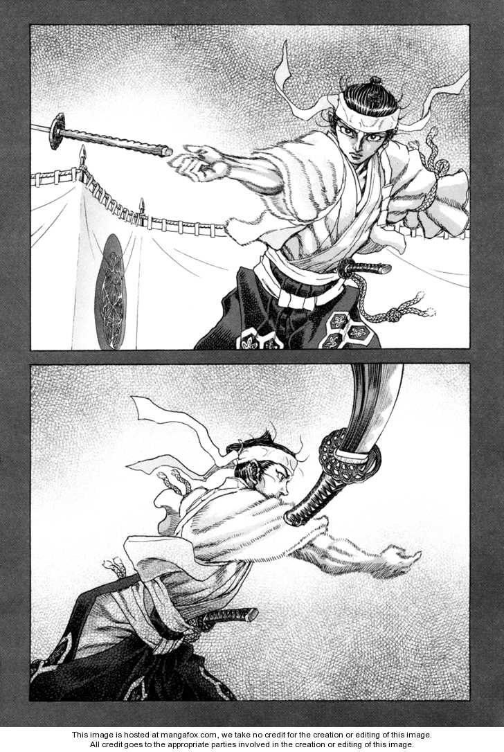 Shigurui - Cuồng Tử chap 83 - Trang 5