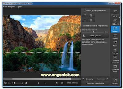 Photo Editor 3 SE - Инструмент Поворот