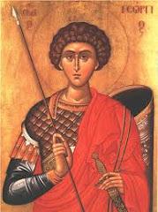 Ακολουθία του Αγίου Γεωργίου του Τροπαιοφόρου