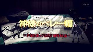 Tezuka Osamu no Black Jack Sosaku Hiwa