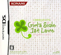 Tokimeki Girl's Side 1st