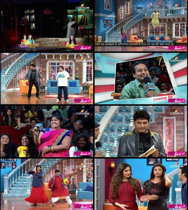 Comedy Nights With Kapil 29 Nov 2015 HDTV 480p