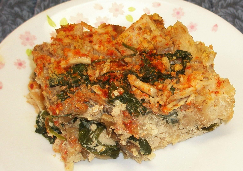 Spinach & Mushroom Strata