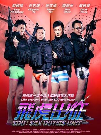 Đội Đặc Nhiệm Sdu - Sdu Sex Duties Unit (2013)
