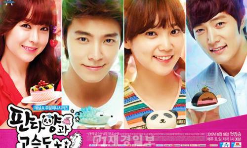 Fakta donghae yoon seung ah dating