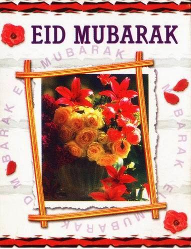 Eid Al Fitr 2014 1435 h Wallpapers photo