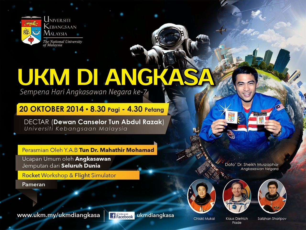 Advanced Rocketry in UKM next week!!!
