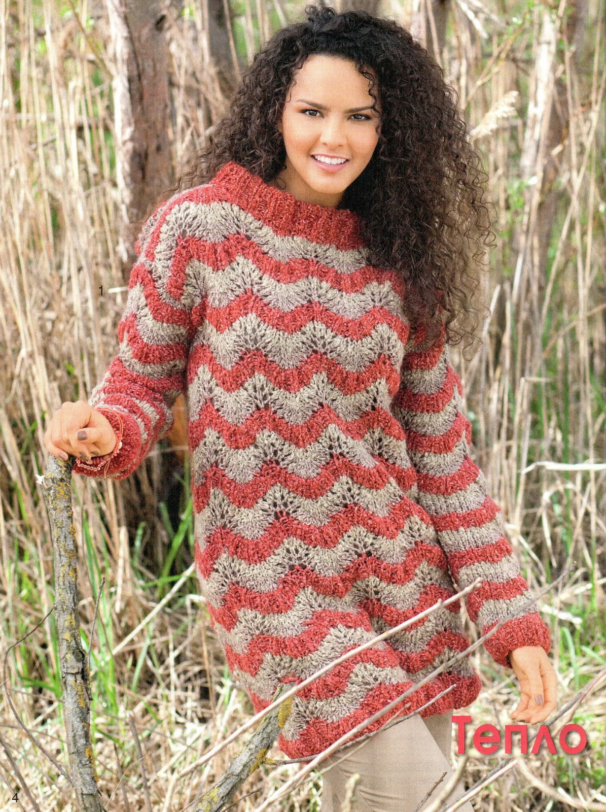 Журнал Вязание модно и просто спецвыпуск 10 2013 года ( вязаные украшения) - Журнал Вязание модно и просто САБРИНА