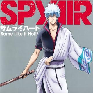 Spyair - Samurai Heart Скачать