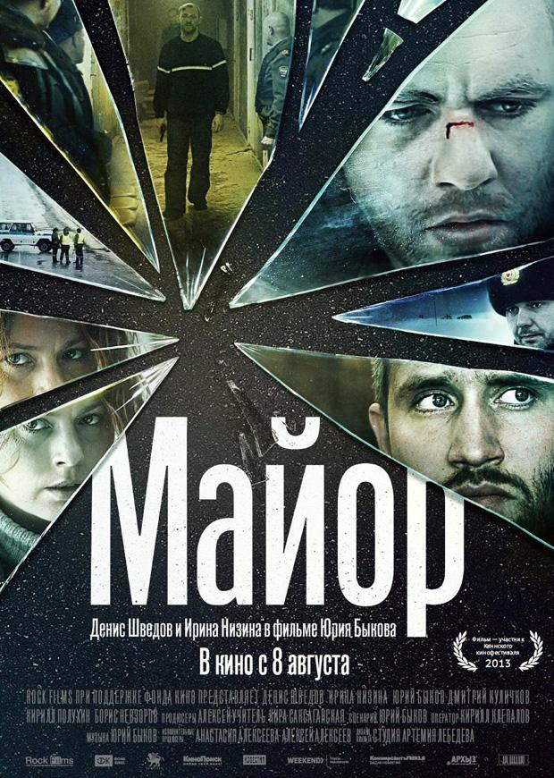 Ver Mayor (2013) Online