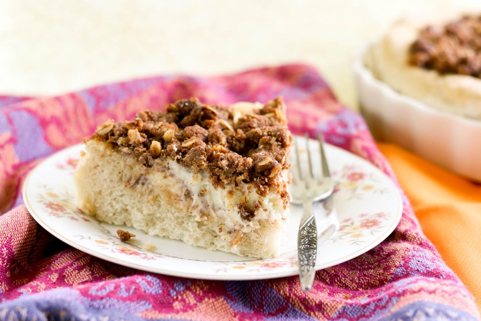 Milk Bar Mondays - Cinnamon Bun Pie