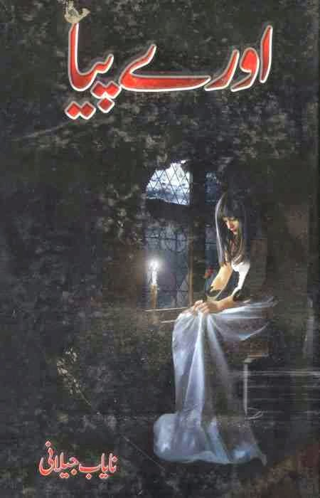 o re piya novel by nayab jelani