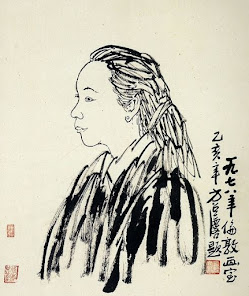 Fang Zhaolin in mostra
