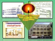 Our Madrasah