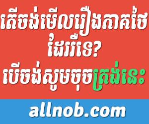 www.allnob.com