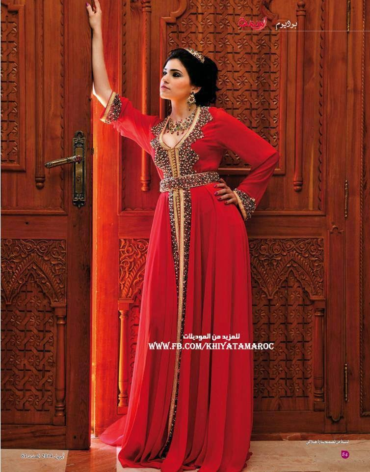 Caftan marocain 2014 haute couture robes orientales for Coupon haute couture