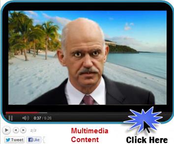 Μήνυμα γαπ απο μπαχάμες - βιντεο