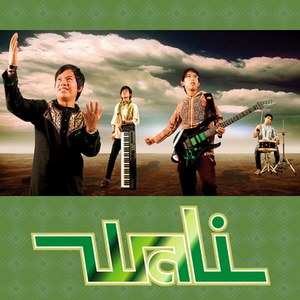 Wali - Cari Berkah (Cabe)