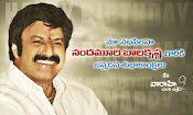 Bala Krishna birthday wallpapers-thumbnail-3
