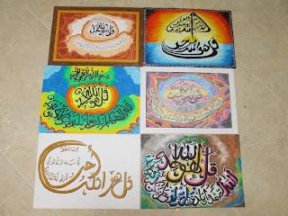 Belajar Sepanjang Hayat Lomba Kaligrafi Dalam Rangka